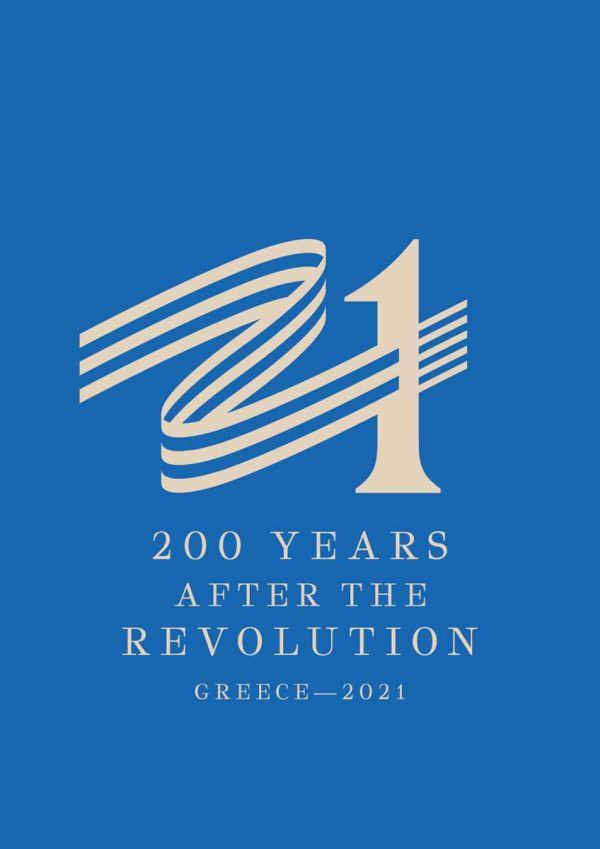 greece2021-committee-logo-cmykFB480787-033F-B9EE-BC22-4D64CAE4FEBE.jpg